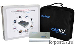 Carku E-Power 2 - Пуско-зарядное устройство