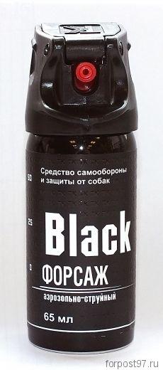"Газовый баллончик ""Black"" Форсаж"
