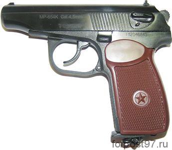 Пневматический пистолет МР-654К-28 Макаров